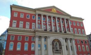 Московская мэрия: марш в поддержку Голунова может стать угрозой безопасности людей