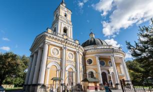 1 марта православные празднуют Прощёное воскресенье