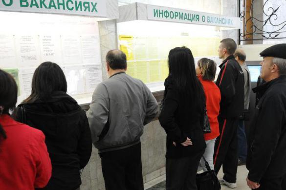 Хедхантер: официальных безработных в России скоро прибавится