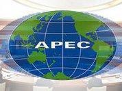 Путин предложил странам АТЭС войти в историю