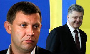 Глава ДНР согласен разговаривать с Порошенко в случае прекращения огня