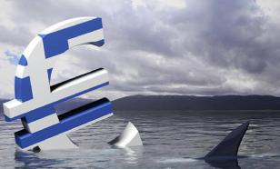 Московская биржа зафиксировала падение евро и доллара