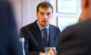 Украинский премьер опять хочет уйти в отставку из-за Коломойского