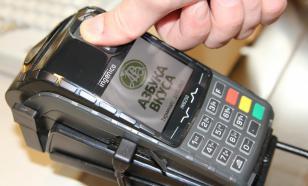 Сбербанк запустил технологию автоматической оплаты покупок