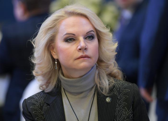"""Голикова: """"Ситуация с коронавирусом в России осложняется"""""""