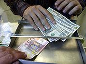 Зачистка банков-2014 - это охота на сусликов