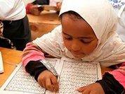 Бороться с радикальным исламом в школах США будет ФБР