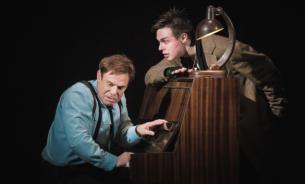 """Рок-опера """"Преступление и наказание"""": закрытие театрального сезона"""