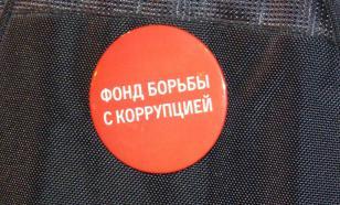 Развал ФБК начал Пригожин