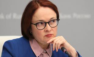 Набиуллина предложила ограничить налоговые льготы по ИИС
