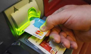 Эксперт дал советы, как не потерять деньги в банкоматах