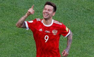 Сборная России сохранила свою позицию в рейтинге ФИФА