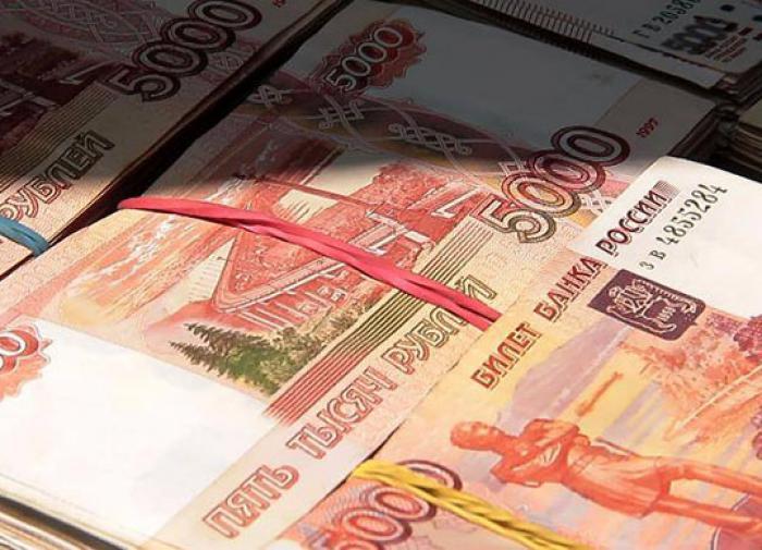 """Принцип светофора: """"красных"""" клиентов банков хотят лишать денег"""