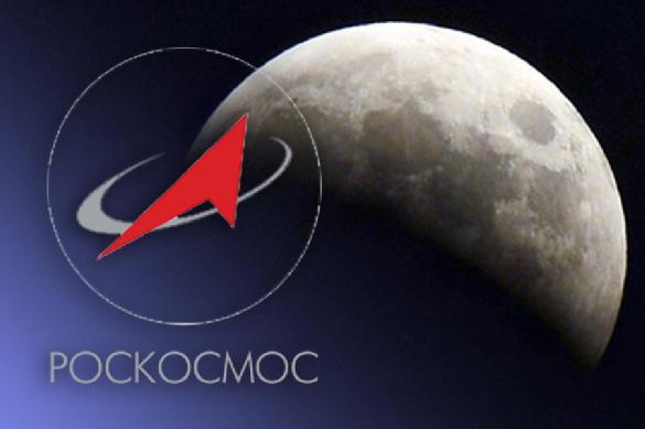 Россию исключили из экспертной группы по лунной программе