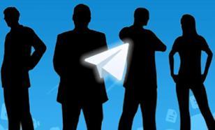 Мошенники начали шантажировать пользователей Telegram
