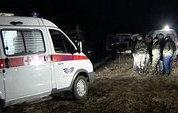 Установлены причастные к расстрелу москвичей в Кабардино-Балкарии