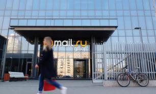 Почта Mail.ru откажется от паролей и перейдет на одноразовые коды