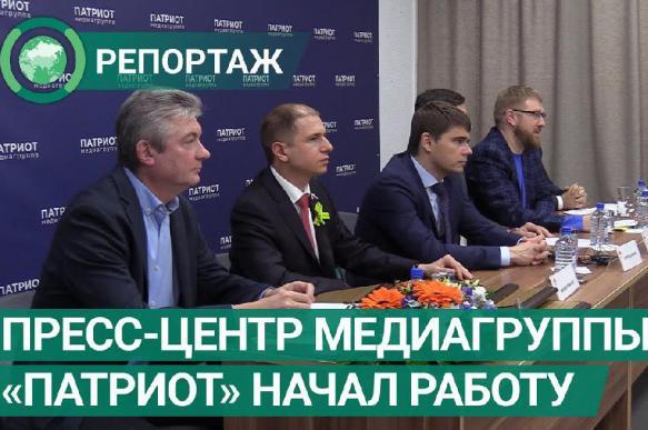 """Пресс-центр Медиагруппы """"Патриот"""" приглашает журналистов"""