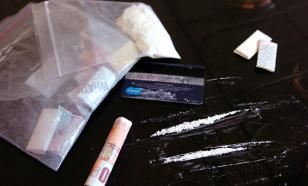 Стоит ли бояться наркоманов?