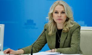 Счётчик вакцинации от COVID-19 запустили в РФ