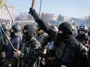 Киев отказал УНА-УНСО в регистрации за  фашизм