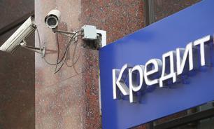 """Центробанк начинает облаву на """"черных микрофинансистов"""""""