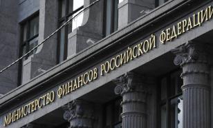 В минфине России ожидают проблем с погашением Венесуэлой долга