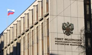 Совфед не будет изменять законодательство из-за прецендента с Арашуковым - Матвиенко