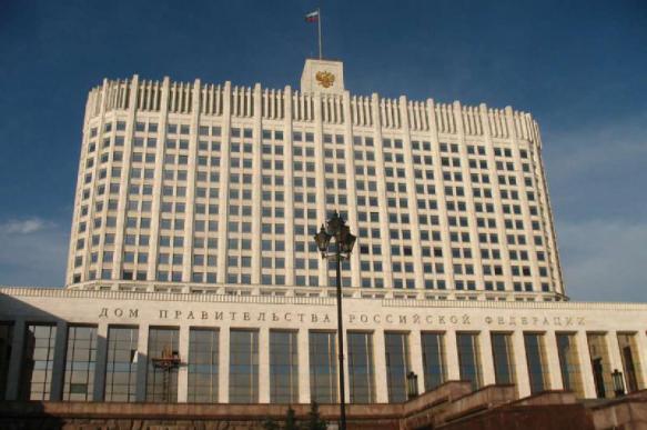 Состав нового правительства России объявят не позднее 21 января