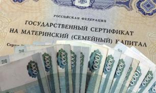 Глава ПФР рассказал о правилах получения нового маткапитала