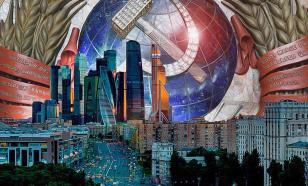Запад готов сдать России постсоветское пространство