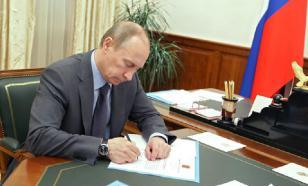 Владимир Путин объявил день траура в России