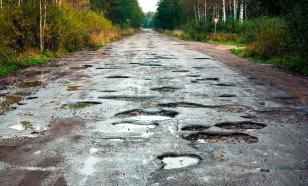 """Попросившим ремонта дороги селянам предложили """"пить, как все"""""""
