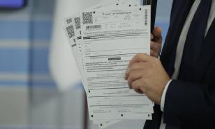 Депутат Госдумы предложил отменить в этом году ЕГЭ
