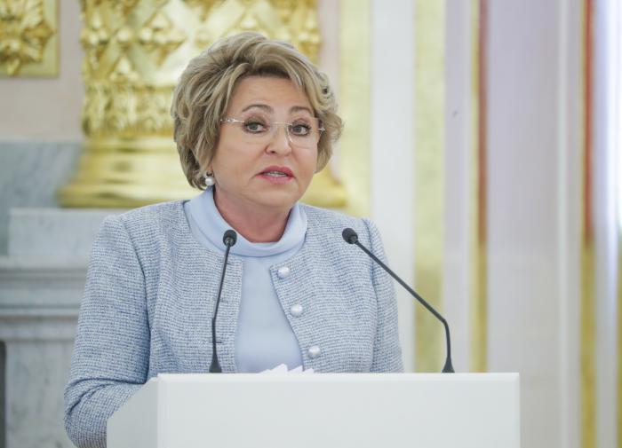 Валентина Матвиенко раскрыла способ борьбы с бедностью в мире