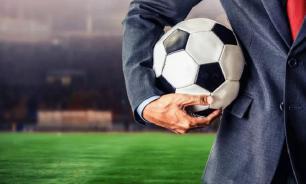Футбольный бизнес. Как это делают в Англии