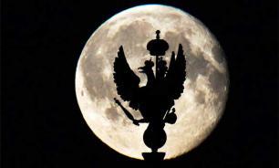 """""""Роскосмос"""" за свой счет продолжит Лунную программу"""