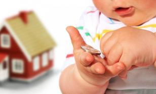 Более миллиона семей России получают пособия на детей до трёх лет