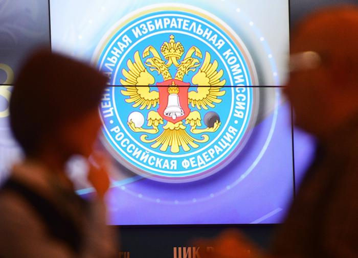 ЦИК наделили правами инициировать удаление агитматериалов