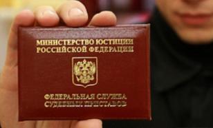 80-летний священник из Перми погасил долг в 620 тысяч рублей одним платежом