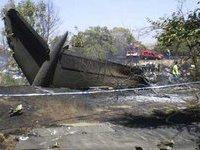 Двое мужчин погибли при крушении самолета под Владимиром.