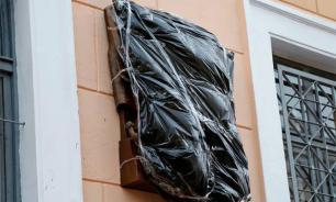 Доска Маннергейму демонтирована в Петербурге
