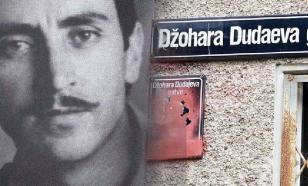 Улицу Джохара Дудаева в Риге предложили назвать именем Михаила Задорнова