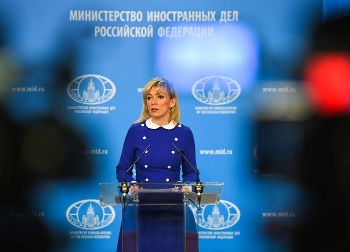 """МИД РФ: Дания пытается помешать строительству """"Северного потока-2"""""""