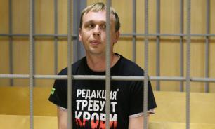 Уголовное дело против Голунова закрыто - глава МВД