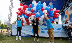"""На форуме """"Балтийский Артек"""" с молодыми учителями встретятся известные журналисты"""