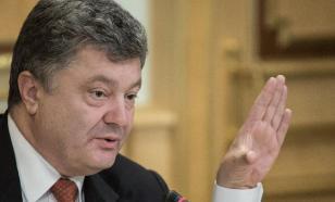 """Порошенко объявил о """"тотальной изоляции"""" России"""