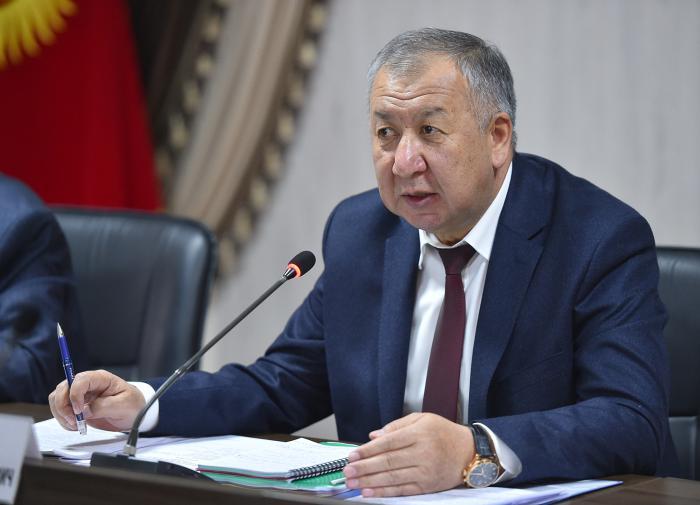 В Киргизии назначили нового премьер-министра