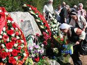 "Поляки ""откололись"" от Соловецкого камня"