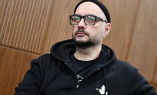 Серебренникова признали виновным